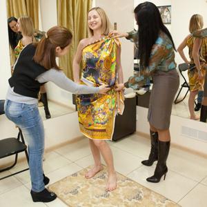 Ателье по пошиву одежды Аромашево