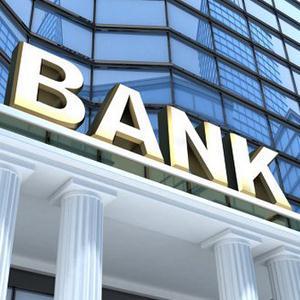 Банки Аромашево