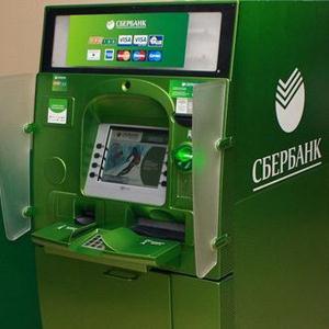 Банкоматы Аромашево