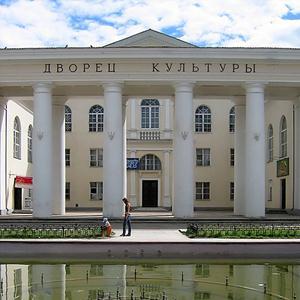 Дворцы и дома культуры Аромашево