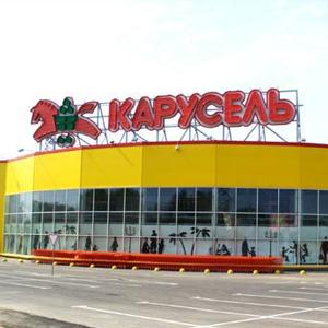 Гипермаркеты Аромашево