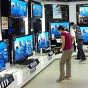 Магазины электроники Аромашево