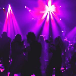 Ночные клубы Аромашево