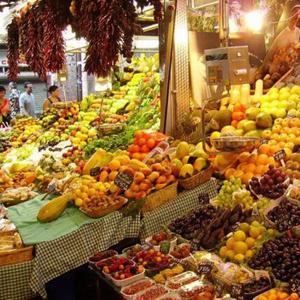 Рынки Аромашево