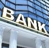 Банки в Аромашево