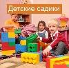 Детские сады в Аромашево