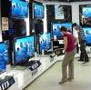 Магазины электроники в Аромашево