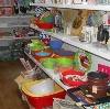 Магазины хозтоваров в Аромашево