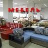 Магазины мебели в Аромашево