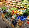 Магазины продуктов в Аромашево