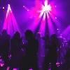 Ночные клубы в Аромашево