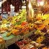 Рынки в Аромашево
