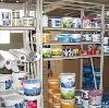 Строительные магазины в Аромашево