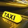 Такси в Аромашево